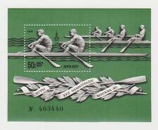 Russia - MS 4754 - u/m - 1978 Olympic Sports (3rd)