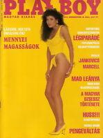 Playboy Hungary 1991/08 - Lorraine Olivia - Zsen-Lin