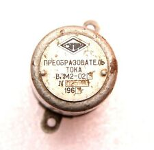 current converter Vpm 2-02-3 rarity Ussr free shipping