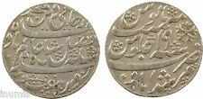 Indes britanniques, Bengale - Calcutta, Roupie AH - 1119, XVIIIe s., argent - 6