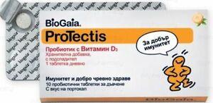 BioGaia Protects Probiotic tablets tastes orange x 10 pieces  + Vitamin D3