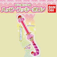 Magical Ojamajo Doremi Happy Lucky Poron Gashapon - No.2 Sweet Poron