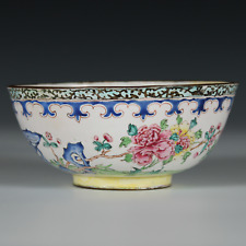 Antique Chinese Canton Enamel Famille Rose Bowl 18thC
