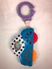 Playgro Teething Car Rattle Activity Baby Toy With Hanging Clip EUC Free Ship