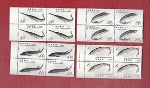 China 1994-3 Sturgeons Fish , Blk of  4 MNH