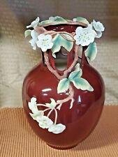 Franz Sakura Cherry Blossom Flower Vase - FZ01513 (NOS)