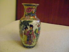 China Porcelain Hand Painted Vintage Vase 16 cm