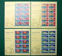 Guernsey Kleinbogensatz MiNr. 635-38 postfrisch MNH Cept 1994 (CB1334