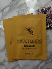Lot of 2 Masks: Beauty In A Food Mask Sheet (Propolis&Bee Venom) - Skinfood