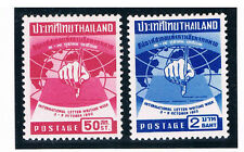 THAILAND 1960 International Letter Writing Week