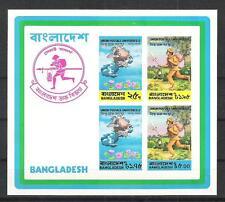 B105 Bangladesh Blok 1 postfris Cat.waarde € 60,00