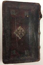 1772 Choueir, Lebanon ZAKHIR PRESS كتاب قوت النفس ARABIC Christian Devotional