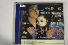 A Chinese Ghost Story Video CD