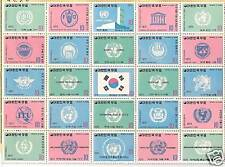 SOUTH KOREA # 756-780 MNH UN Organizations