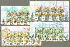 SALE!!! Israel 2006 Crusader Sites Full Sheets Scott 1665-1668 Bale 1654-1657