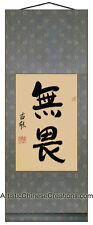 Chinese Art Chinese Wall Decor Original Chinese Calligraphy Scroll - Fearless
