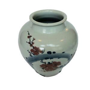 """Korean Contemporary Porcelain Vase Crackle Glazed Cherry Blossom Markings 9.5"""""""