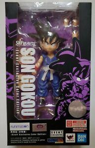 SH Figuarts Dragonball Son Goku Kid Event Exclusive SDCC Bandai 2019 US gokou