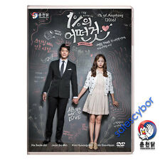 Something About 1% [2016] Korean Drama (4DVD) Excellent English & Quality.