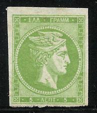 Greece Scott    39   Unused   (Mint No Gum)