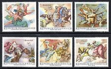 Austria 1968 Baroque Frescoes SG 1537 - 1542 unmounted mint