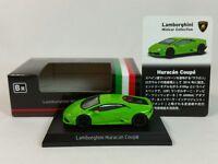 1:64 Kyosho Minicar Collection Lamborghini Huracan LP610-4 2014-2018 Green/Black