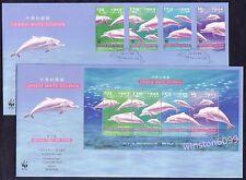 1999 China Hong Kong WWF Chinese White Dolphin 4v Stamps FDC + Mini-Sheet FDC