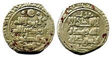 Ghaznavid Yamin al-Dawla Mahmud AH384-421 Silver Dirham Zeno-266397