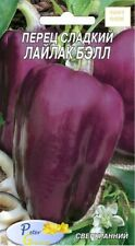 semillas de Pimienta Lajlak Bell -Huerta Verduras - 45 semillas