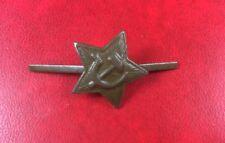 Extremely Rare Bronze Star Soviet Russian Army Original Badge Cockade. Vintage.
