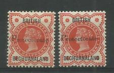 BECHUANALAND 1888 ½d Vermilion PROTECTORATE+1897 overprint, doubling SG 40,54b