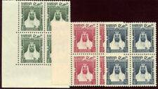 Bahrain 1957 local issue in complete in blocks superb MNH. SG L4-L6.