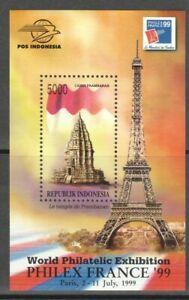 INDONESIA 1999 PHILEXFRANCE EIFFEL TOWER & PRAMBANAN TEMPLE SOUVENIR SHEET MINT
