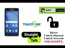 UNLOCK SERVICE SAMSUNG GALAXY ON5 SM-S550TL SIMPLE MOBILE TRACFONE STRAIGHT TALK