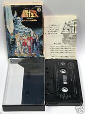 SAINT SEIYA Japan Cassette Tape OST VI CAY-886 Anime 1988 Slip Case Insert