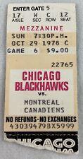 NHL 1978 10/29 Montreal Canadiens (NHL Champs) at Chicago Blackhawks Ticket Stub
