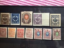 Russia mint older collection Empire  imperforated 12 stamps