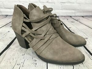 Fergalicious by FERGIE Rear Zip Taupe Ankle Boots Women's Size 12 M