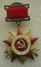 USSR Soviet Russian Military Order of the Patriotic War 1st class  1942-43
