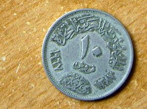 1967 Eqypt 10 Piastres Coin Circulated
