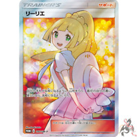 1 X Pokemon Rosa 236//236 Full Art Sun /& Lua-Cosmic Eclipse-QUASE PERFEITO-Estado perfeito