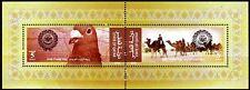 Qatar 2008 ** Bl.59 Post Vögel Birds Falke Falcon Kamele Camels Arab Postal Day