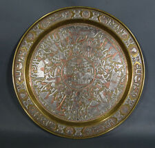 Damascene Egyptian Revival Cairo-ware hammered inlaid Silver Copper Mamluk Tray