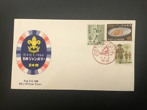 ICOLLECTZONE  Boy Scout Japan 1966 Cover (D100)