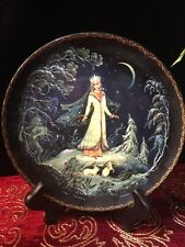 Russian Collectible Plate - The Snowmaiden - 1st Plate with Stand