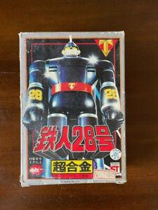 Vintage Popy Chogokin Tetsujin 28 ST GB-23 Die Cast Figure