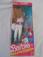Midge Doll All-Stars Softball Player. Vintage Mattel 9360. Nrfb. 1989!