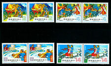 CHINA - CINA - 1981 - FAIRY TALES - PAIR