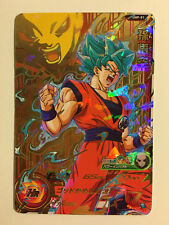 Super Dragon Ball Heroes Promo UMP-01