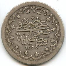 Turquie Abdoul Mejid 20 Kurush AH 1255 An 17 KM 675